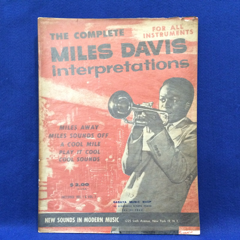 THE COMPLETE MILES DAVIS interpretation