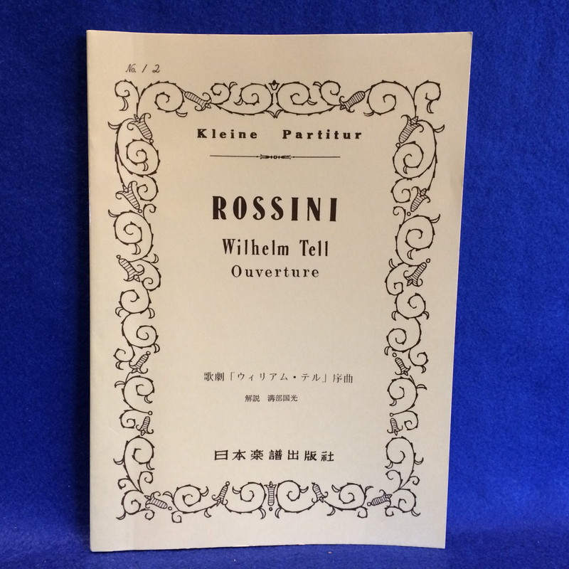 ROSSINI Wilhelm Tell Ouverture