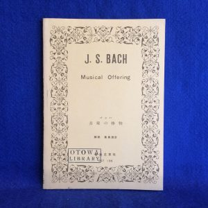 BACH Musical Offering (OGT 135)