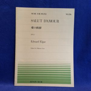 MUSIC FOR PIANO NO.236 SALUT D'AMOUR Edward Elgar OP.12