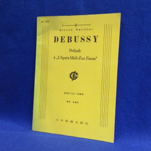 DEBUSSY Prelude To The Afternoon Of A Faun DEBUSSY Prelude To The Afternoon Of A Faun DEBUSSY Prelude To The Afternoon Of A Faun