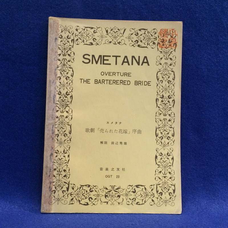 SMETANA OVERTURE THE BARTERERED BRIDE