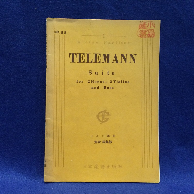 TELEMANN Suite for 2Horns, 2Violins and Bass