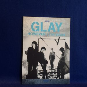 BAND PIECE GLAY・HOWEVER/I'm yours