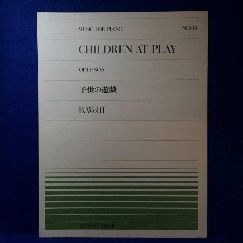 B. Wolff「CHILDREN AT PLAY」OP.44-NO.6