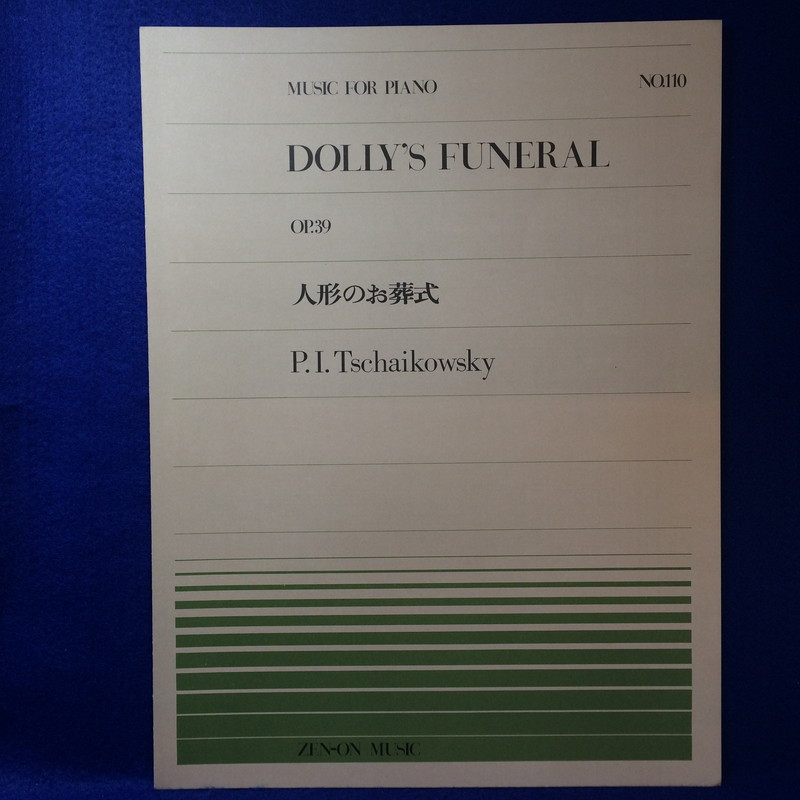 TSCHAIKOWSKY「DOLLY'S FUNERAL」OP.39