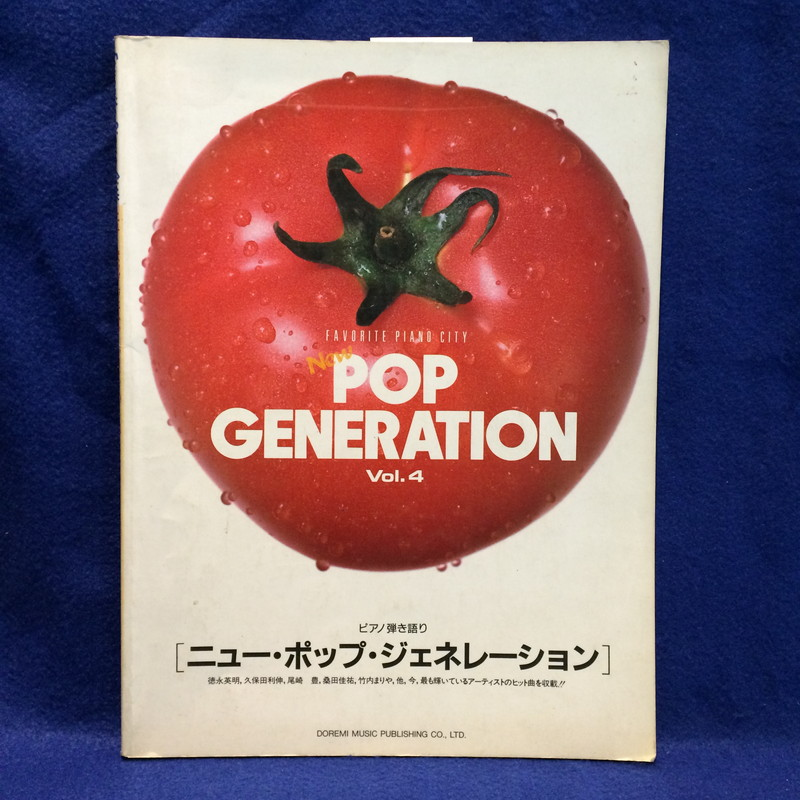 Favorite Piano City NEW POP GENERATION VOL,4