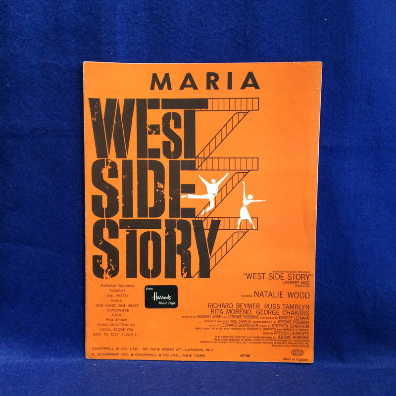 Maria From West Side Story