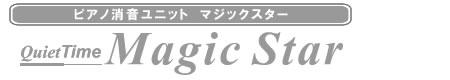 magicstar_logo