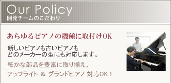 magicstar_ourpolicy01
