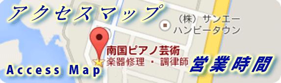 →お店へのアクセスと営業時間はこちら