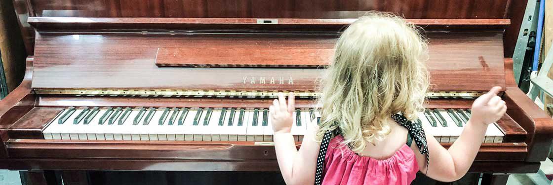 南国ピアノ芸術へようこそ。
